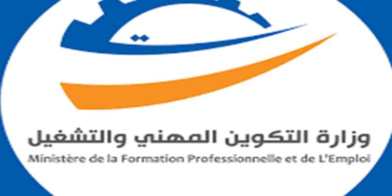 قائمة المقبولين في إطار برنامج جديد من الباعثين في قطاع التربية