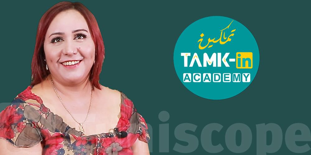 Tamk-in, l'académie des facilitateurs, racontée par sa CEO Ines Nasri