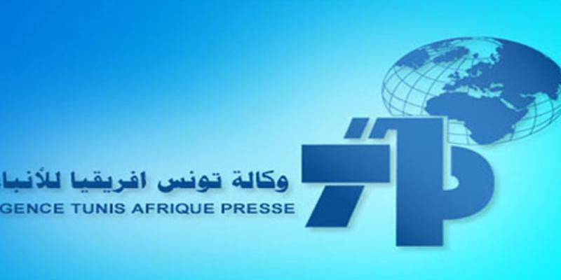 اعتصام عدد من الصحفيين بوكالة تونس إفريقيا للأنباء