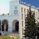 Le ministère des finances reproche aux médias ce que la TAP confirme par détails