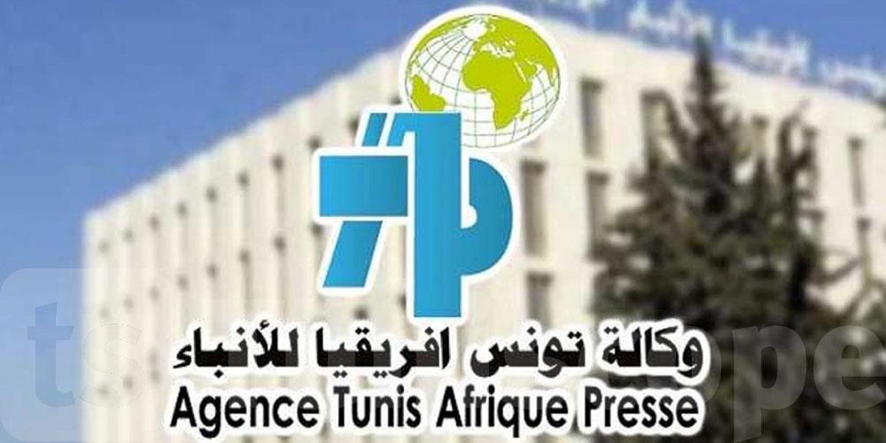 حزب الوطد يدين بشدة اقتحام الأمن لمقر وكالة تونس إفريقيا للأنباء
