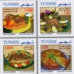 Emission de 4 timbres-poste sous le thème 'plats de Tunisie'