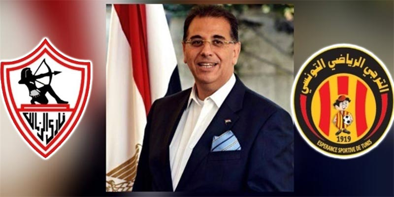 السفير المصري في تونس يعلّق على حضور الجمهور في مباراة الترجي والزمالك
