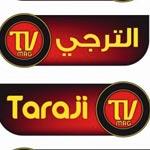 Taraji tv, bientôt disponible