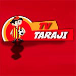 الليلة سهرة خاصة تمهيدا لإنطلاق بث 'ترجي تي في' على شاشة تونسنا