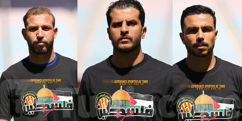 بالصور : لاعبي الترجي يفوزون بالبطولة و يهدون اللقب إلى فلسطين