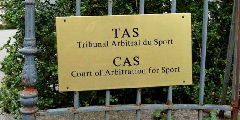 Verdict de la TAS pour la finale opposant l'EST au WAC