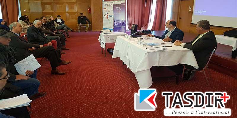 Après Jendouba & Béja, le Fonds TASDIR+ part à la rencontre des entreprises de Bizerte