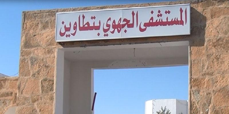 A Tataouine, L'URT condamne les agressions contre les médecins