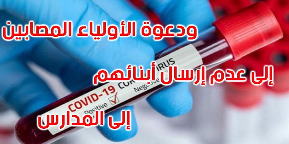 تطاوين: 9 إصابات محلية جديدة بفيروس كورونا