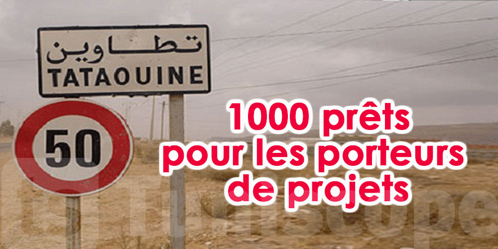 Octroi de 1000 prêts aux porteurs de projets à Tataouine
