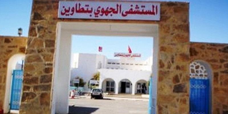 L'hôpital de Tataouine sans ophtalmologiste