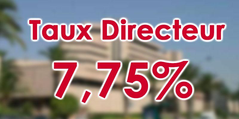Le Taux Directeur de la BCT passe à 7,75%