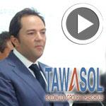 En vidéos : Tous les détails sur Tawasol Group, la 10ème introduite sur le marché alternatif