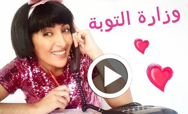 En vidéo : Une jeune tunisienne citrique avec humour l'éventuel retour des terroristes en Tunisie