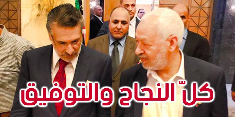 قلب تونس يرجو كلّ النجاح والتوفيق للغنّوشي و نوابه