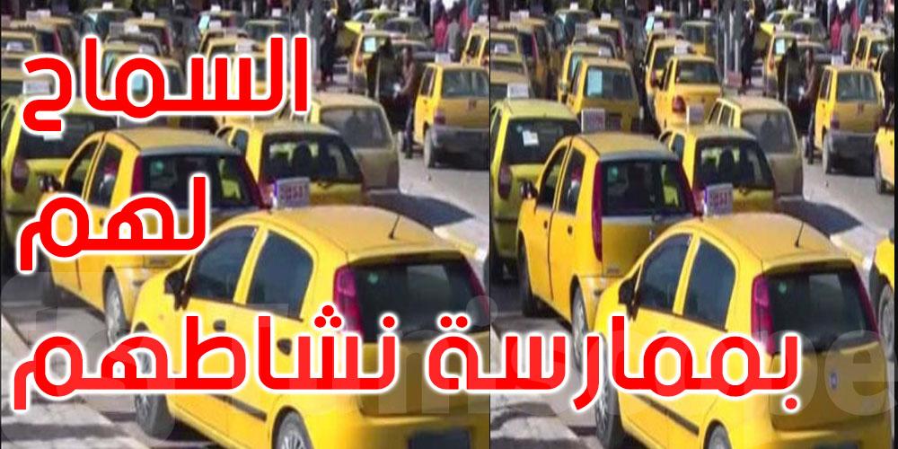 رئيس جامعة النقل: السماح لمهنيي التاكسي الفردي بممارسة نشاطهم