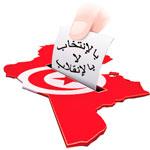 تيار المحبة يدعو إلى التظاهر يوم 16 أوت تحت شعار بالانتخاب لا بالانقلاب
