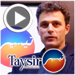 Pierre Gache, présente Taysir la première institution de Microfinance en Tunisie