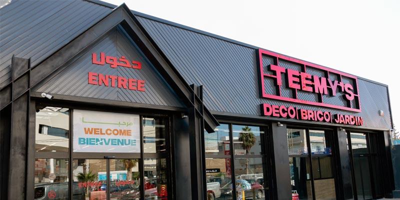 En photos : TEEMY'S ouvre ses portes à la Soukra... Un hypermarché spécialisé et moderne...