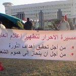 Les Sit-inneurs en délire total devant le siège de la Télévision