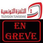 Les agents de la Télévision tunisienne portent le brassard rouge le 2 février