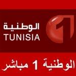 Télévision Tunisienne : Annulation de la grève prévue pour demain