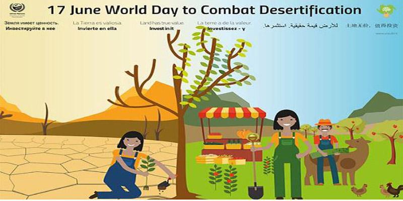 Journée mondiale de lutte contre la désertification 2018, rencontre avec la société civile : Gestion durable des terres en Tunisie - enjeux et opportunités<