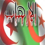 Abdelmalek Sellal : 'Les groupes terroristes du Chaambi sont financés par le trafic de drogue