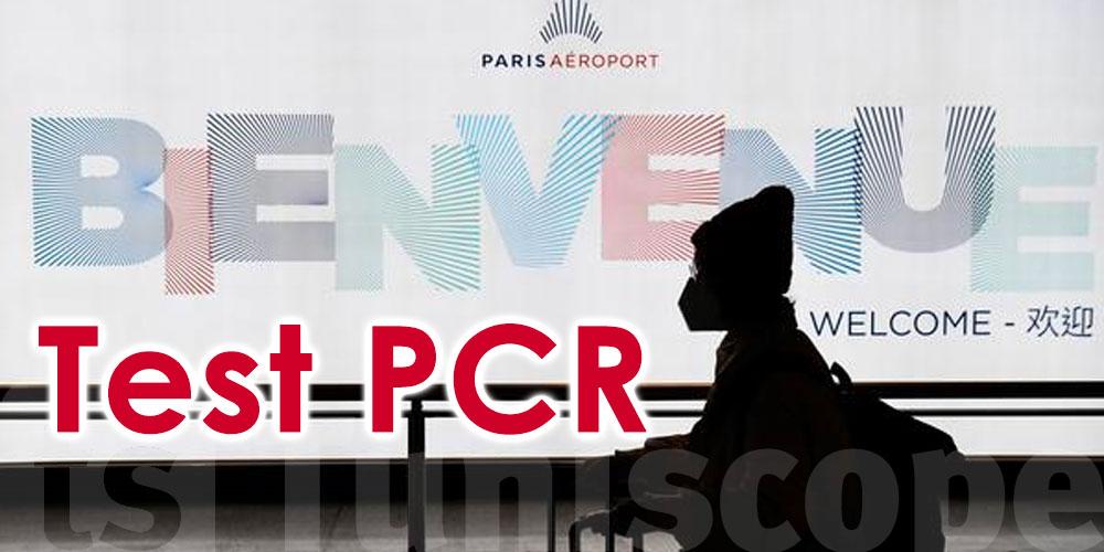 Un test PCR négatif sera désormais exigé pour tous les voyageurs arrivant en France
