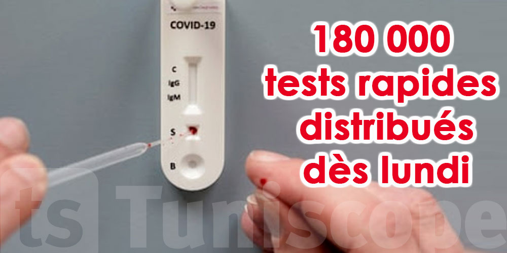 Distribution dès lundi des tests rapides, annonce Hechmi Louzir