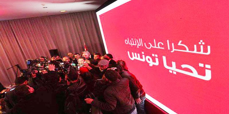 شكرا على الانتباه..تحيا تونس