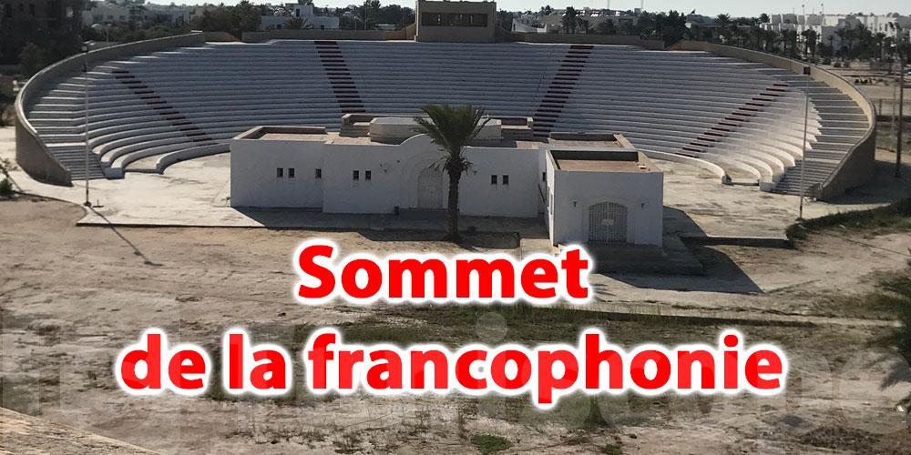 Théâtre municipal de Houmt Souk: Tout est presque prêt