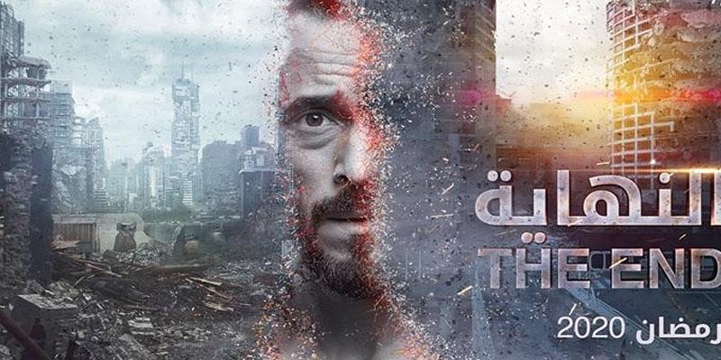 جيش الإحتلال يعبر عن انزعاجه من مسلسل ''النهاية'' المصري