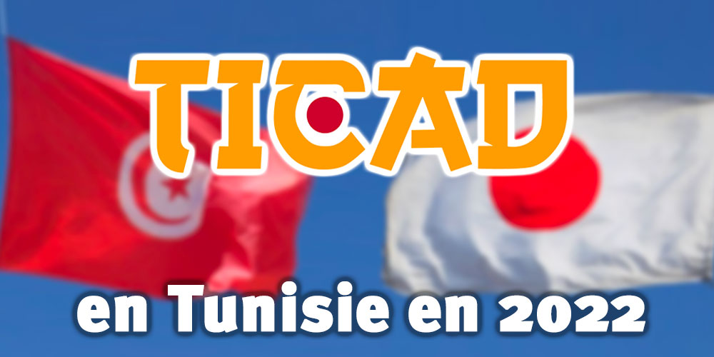 Officiellement, la TICAD 8 se tiendra en Tunisie en 2022