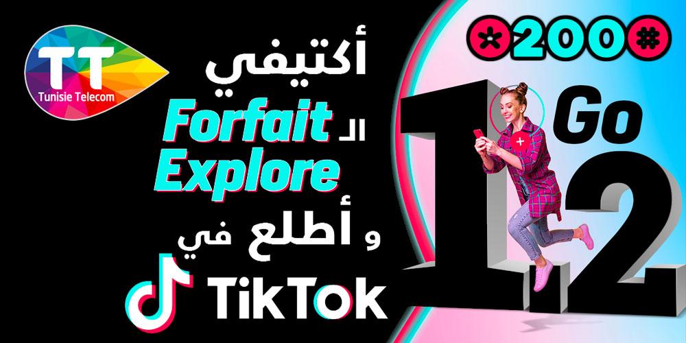 #TT_Explore, le fruit d'une collaboration pionnière entre Tunisie Telecom et TikTok