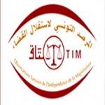المرصد التونسي لاستقلال القضاء يوضح أسباب اعتقال المحامية فاطمة الماجري