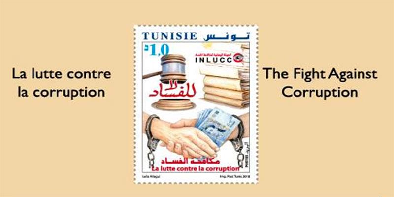Emission d'un timbre-poste à l'occasion du 3ème Congrès national de lutte contre la corruption
