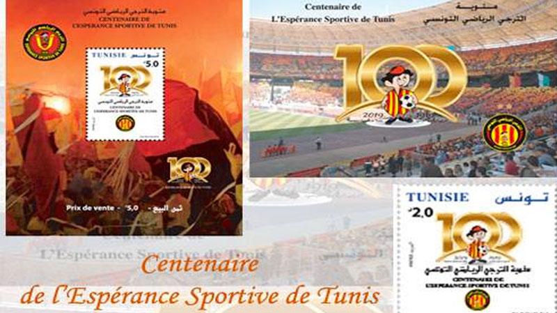 Deux nouveaux timbres-poste à l'occasion de la célébration du 100ème anniversaire de l'EST