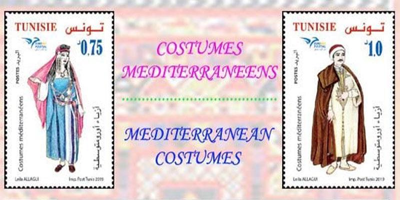 2 nouveaux timbres-poste sous le thème ''Costumes méditerranéens''