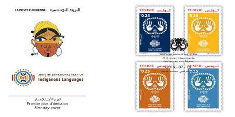 4 nouveaux timbres- poste dédiés à l'événement ''2019, Année internationale des langues autochtones''