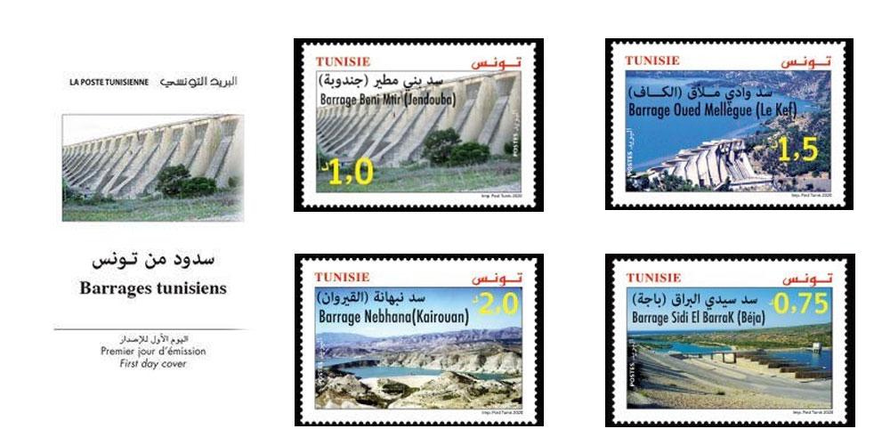 4 nouveaux timbres-poste dédiés à un échantillon de barrages tunisiens