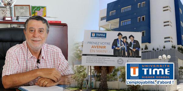 En vidéo : M. Mohamed Damak dévoile les dernières nouveautés de TIME Université
