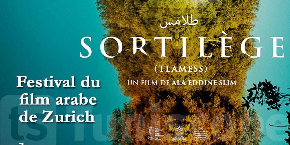 Prix du meilleur film au Festival du film arabe de Zurich  pour Tlamess