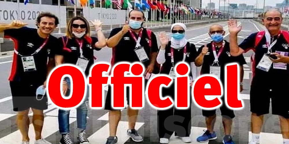 Tunisie-JO de Tokyo : 63 athlètes qualifiés