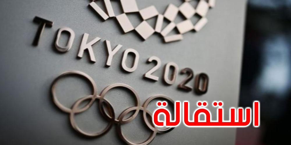 استقالة مؤلف موسيقى أولمبياد طوكيو 2020