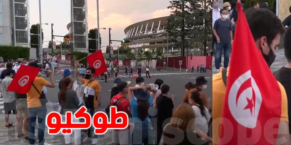 أولمبياد2021..العلم التونسي يزّين شوارع طوكيو