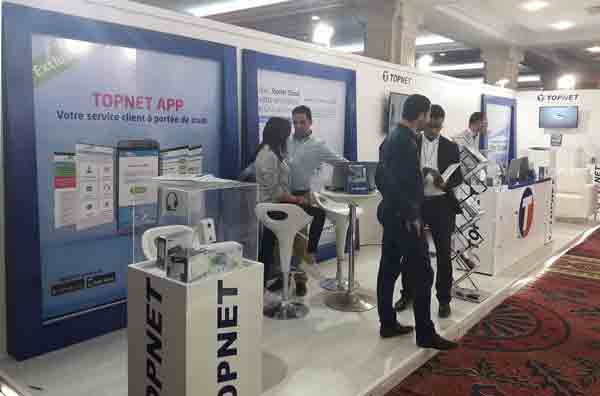 Participation de TOPNET à l'ALECSO APPS AWARD –TUNISIA 2017