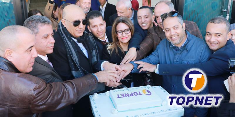 TOPNET inaugure sa nouvelle agence à EL MOUROUJ
