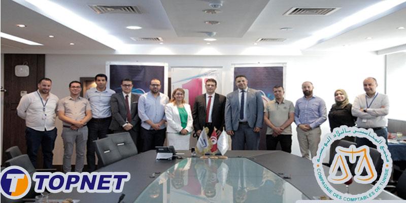 TOPNET et La Compagnie des Comptables de Tunisie signent un partenariat technologique